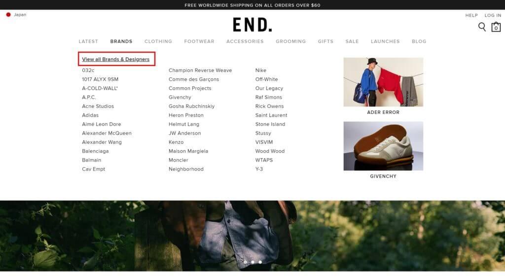 END.の買い方(ブランドの表示)