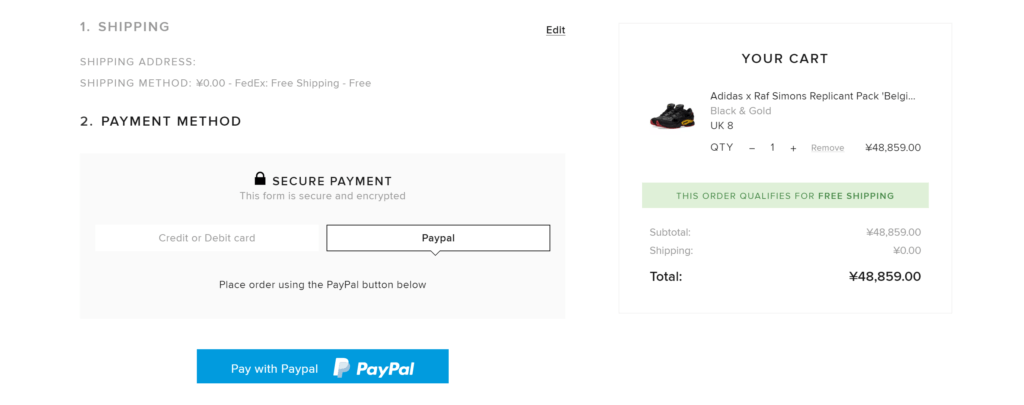 END.の買い方(Paypalの選択も可能)