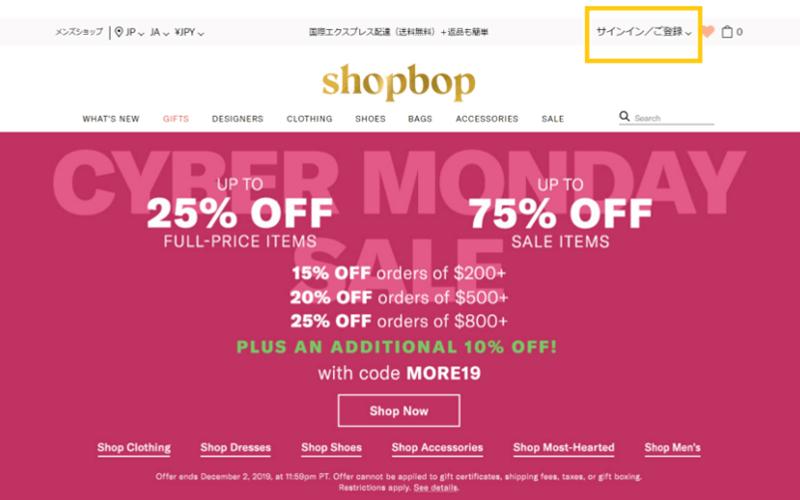 SHOP BOPtop
