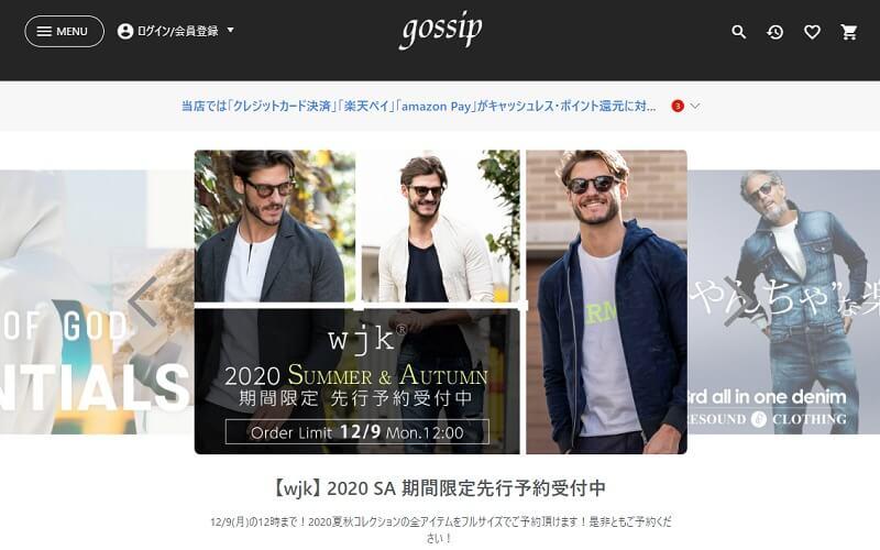 gossiptop