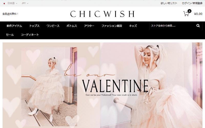 CHICWISHtop