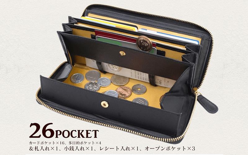 暮らしの幸便タッセルチャーム付き牛革レシートすっきり長財布