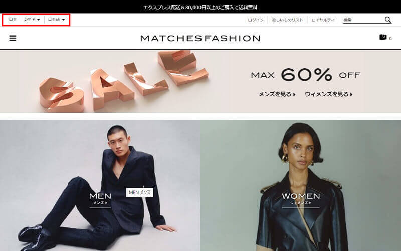 MATCHESFASHION日本語