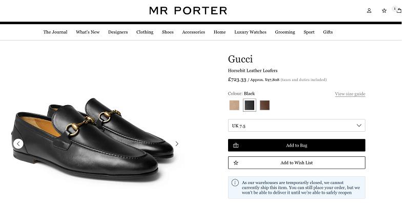 MR PORTER購入6